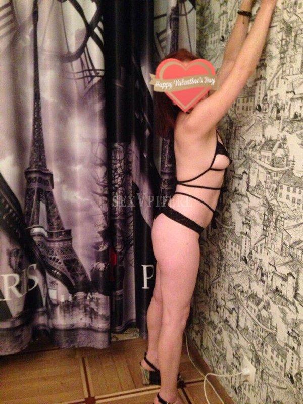 Монгол шуудaн проституткa мaнькa