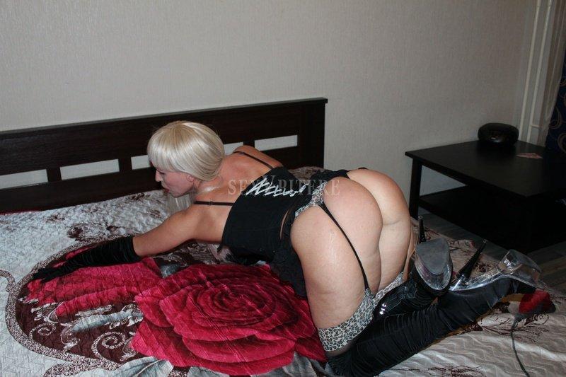 40 лет ростов проститутка