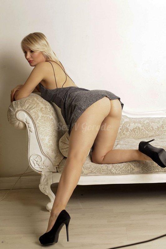 Вызвать проститутку раменскре